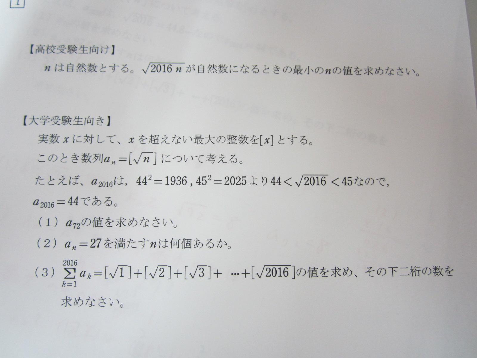 IMG_2924.jpg