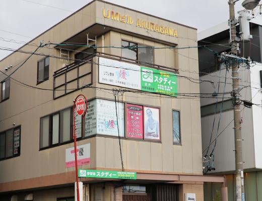 阿倉川駅前校