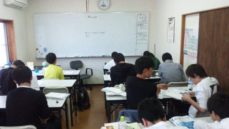 ときわ校期末テスト対策です!