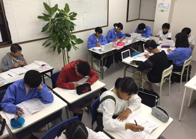 中間試験対策授業