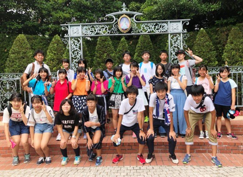 ★レジャーイベント to Tokyo Disney Land!★