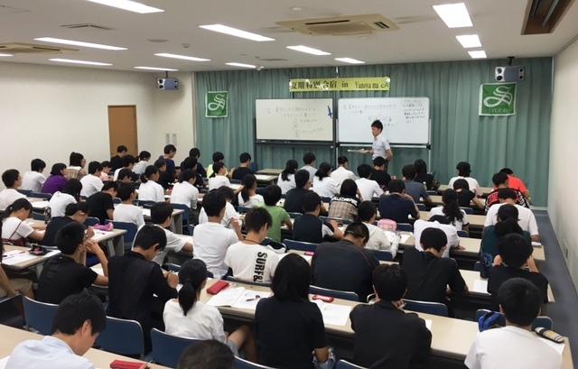 ☆中3生夏期特別合宿2018☆