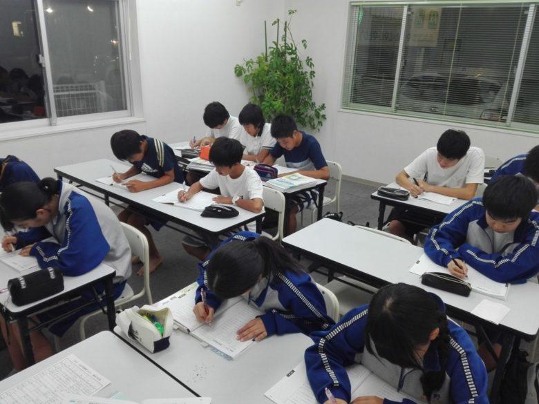 入試問題と基礎練習