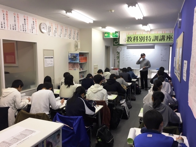 ☆教科別特訓講座2018☆