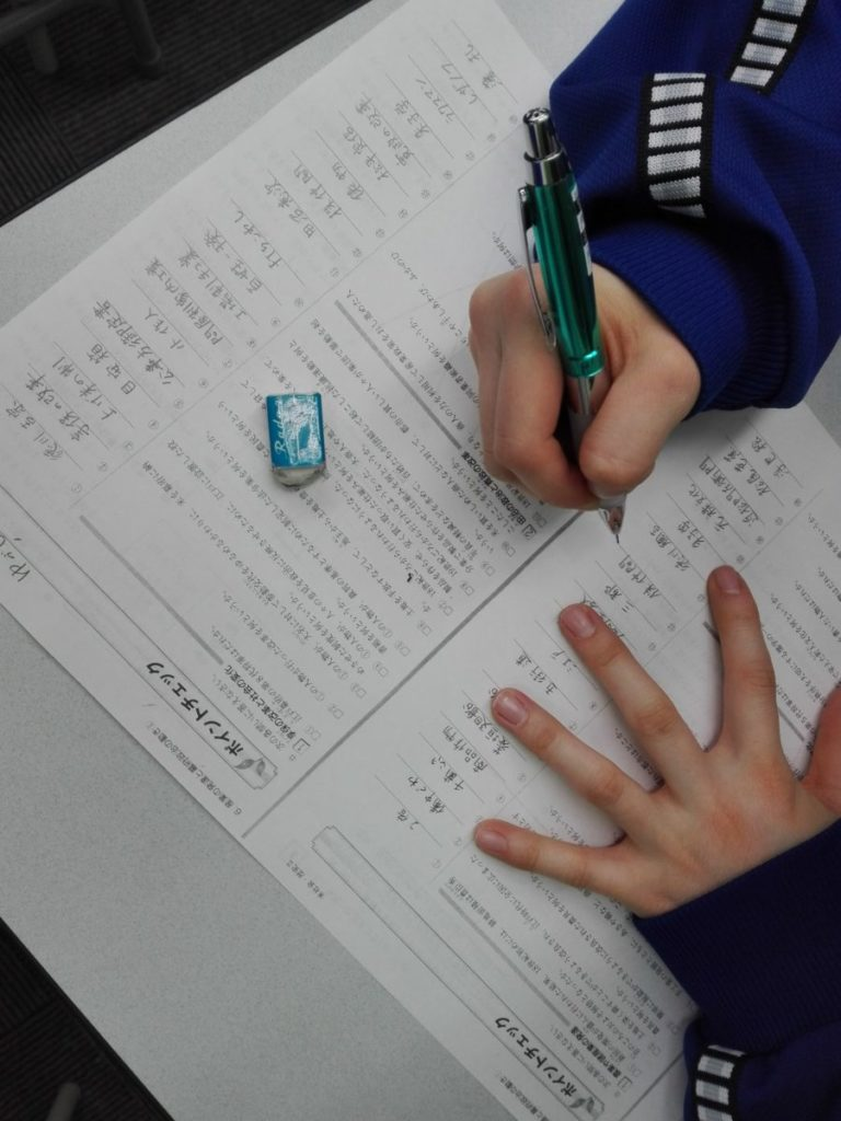 スタディー菰野校学年末テスト社会100点満点計画