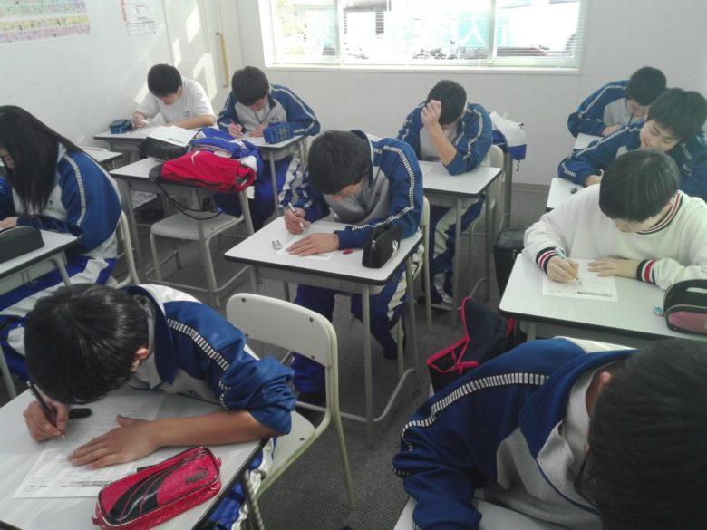 学年末テスト対策授業