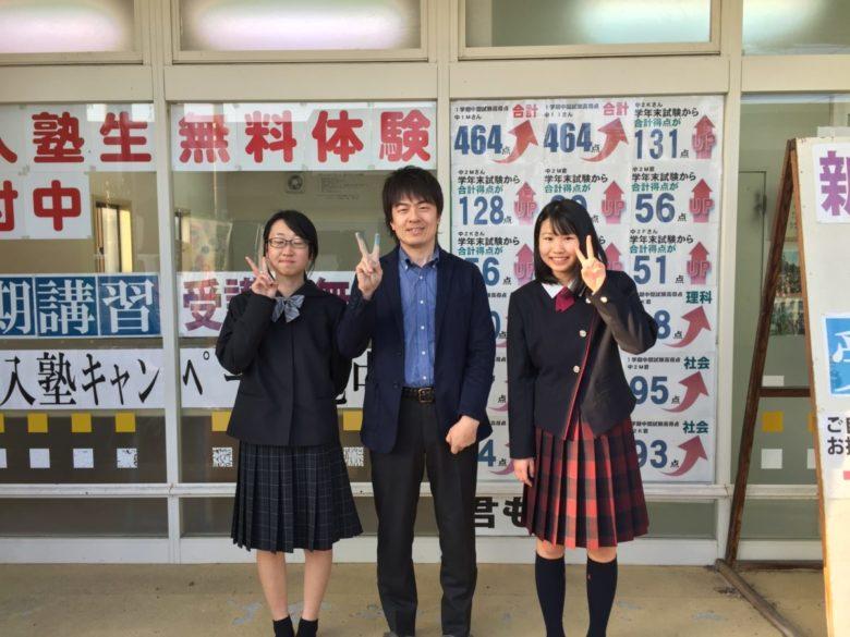 卒塾生が訪ねてきてくれました!