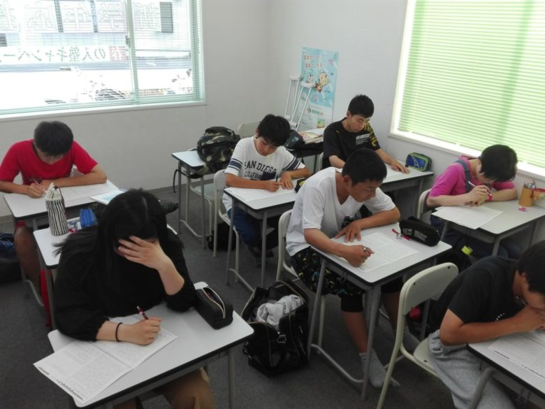 菰野中学校 1学期中間テスト