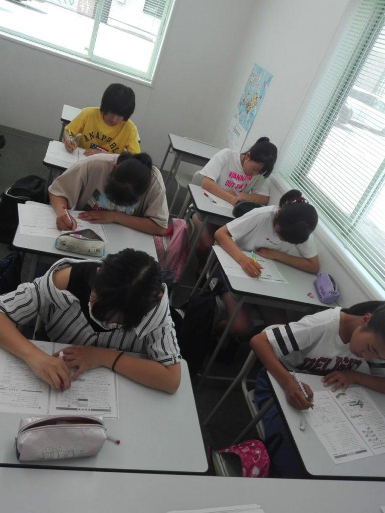 菰野中1学期中間テスト 日曜テスト対策授業