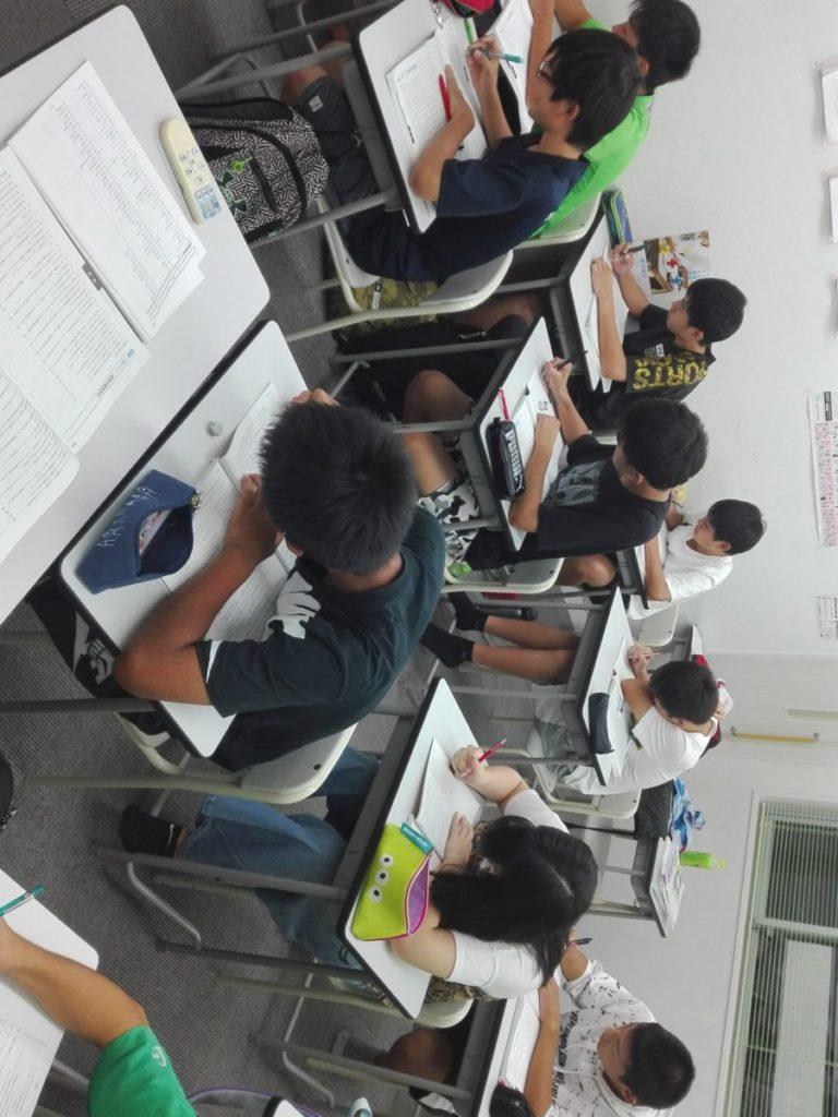 入試対策授業開始