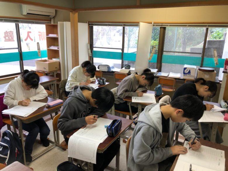 数学検定に挑戦!