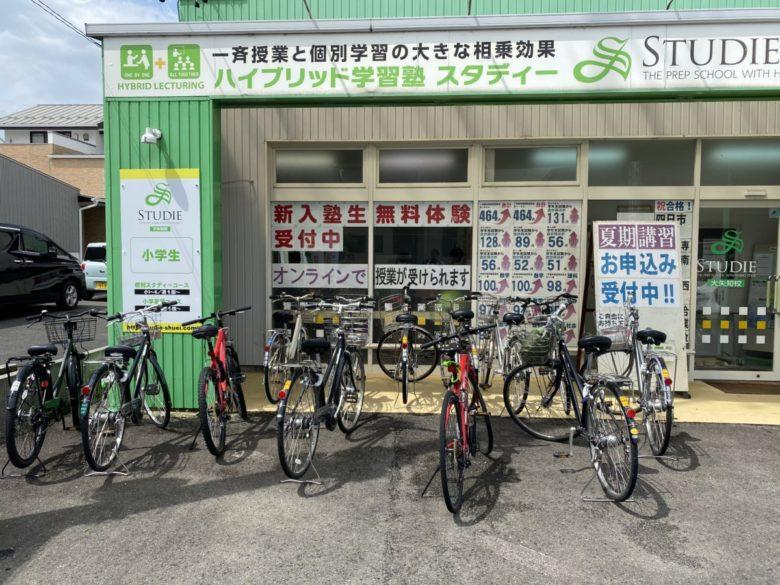 スタディー大矢知校の夏期講習が始まります!!