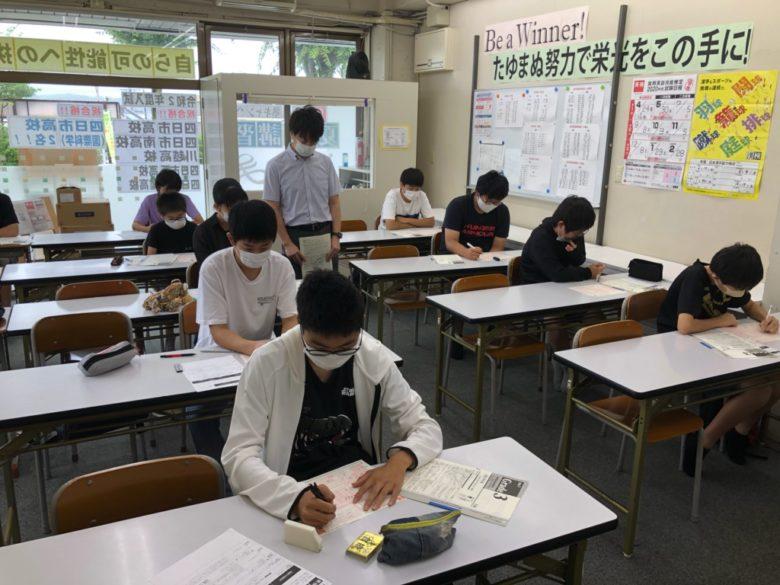 第一回英語検定実施