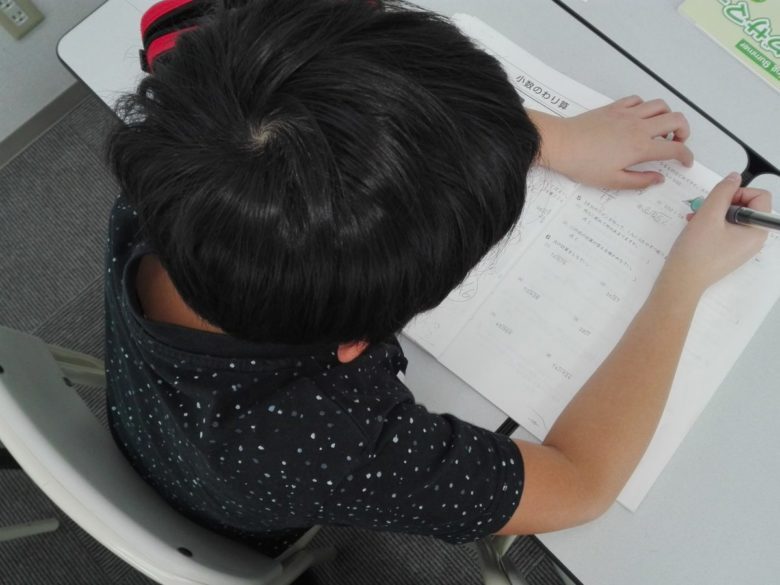 スタディー菰野校 夏期講習(小学4,5年生)