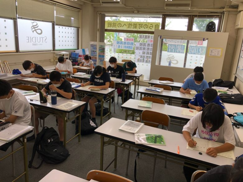 中間テスト対策授業!