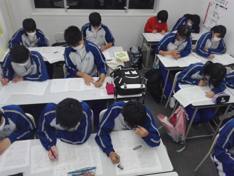 菰野中学校2学期期末テスト