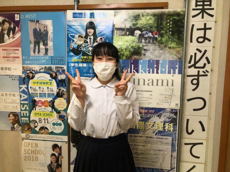 後期選抜発表、合格おめでとう!!
