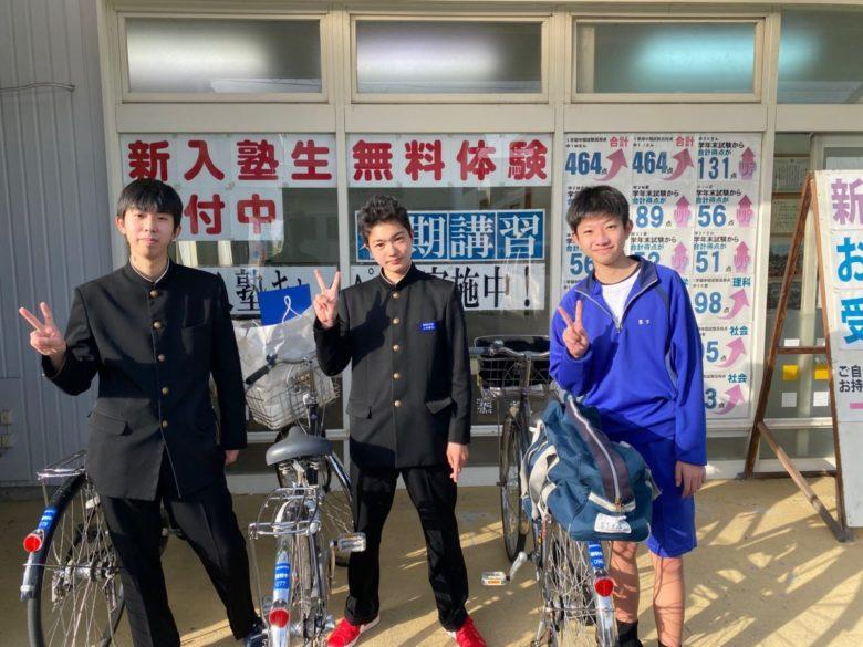 県立高校合格おめでとうございます!