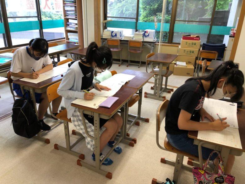 第一回漢字検定実施